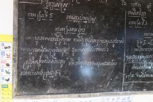 school-in-koh-chen5